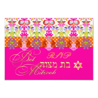 PixDezines diy color/rsvp isabella, Bat Mitzvah Card