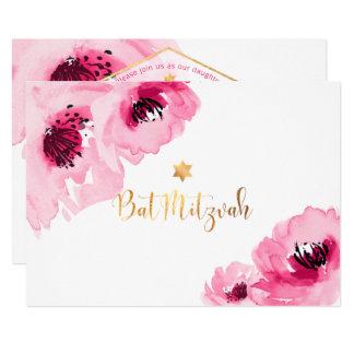 PixDezines Floral Watercolor/Roses/Bat Mitzvah Card