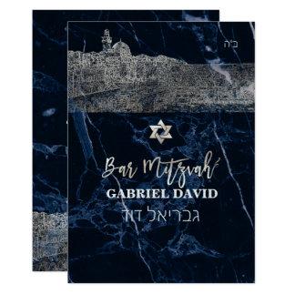 PixDezines Jerusalem Blue Marble Bar Mitzvah Card