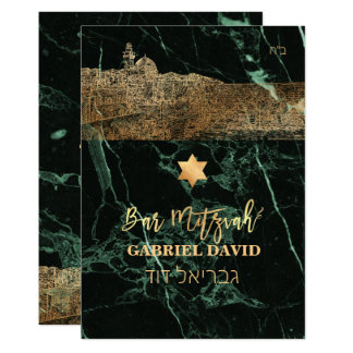 PixDezines Jerusalem+Green Marble Bar Mitzvah Card