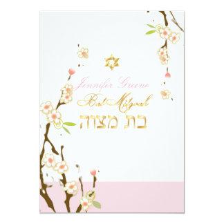 "PixDezines pink cherry blossoms/Bat Mitzvah 5"" X 7"" Invitation Card"