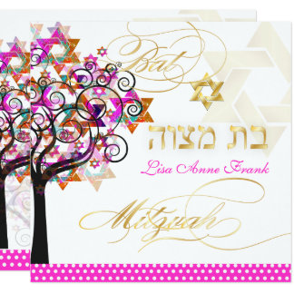 PixDezines PINK TREE OF LIFE BAT MITZVAH INVITES