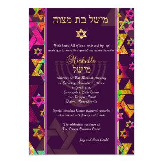 PixDezines psychedelic stars/Mitzvah/diy color Card