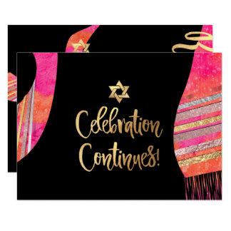 PixDezines Reception Mitzvah/pink watercolor Card