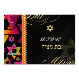 PixDezines rsvp Psychedelic Stars, Bat Mitzvah Card