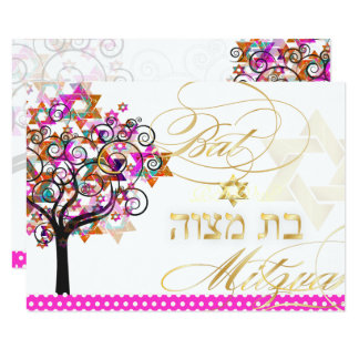 PixDezines RSVP/Tree of Life/Bat Mitzvah Card