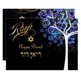PixDezines RSVP Tree of Life Mitzvah/Purple+Aqua Card