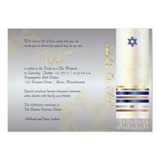 PixDezines talit/Stylish Bar Mitzvah Card