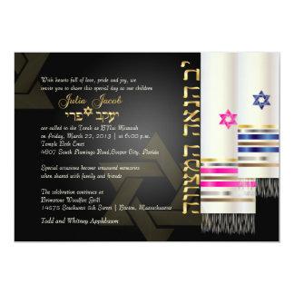 "PixDezines talit/stylish b'nai mitzvah/diy color 5"" X 7"" Invitation Card"