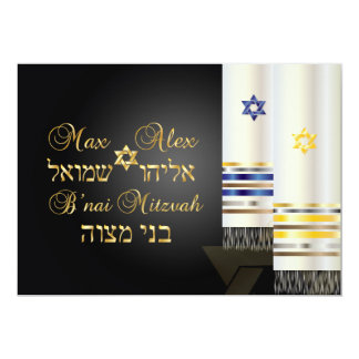PixDezines talit/stylish b'nai mitzvah/diy colour Card