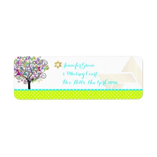 PixDezines tree of life/mitzvah