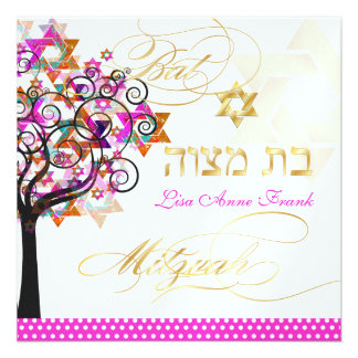 PixDezines tree of life+Stars Bat Mitzvah Invitations