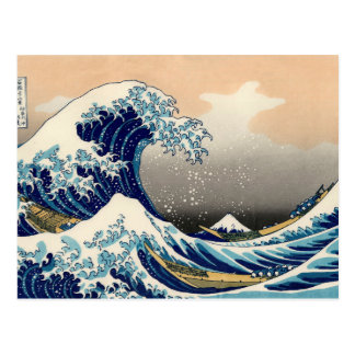 PixDezines Vintage, Great Wave, Hokusai 葛飾北斎の神奈川沖浪 Postcard