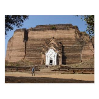 Place in Myanmar Postcard