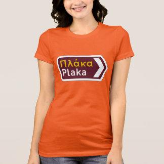 Plaka, Traffic Sign, Greece T-Shirt