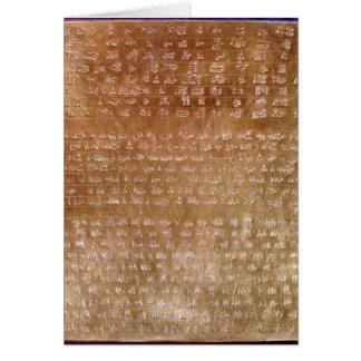 Plaque of Darius I  550-500 BC Card