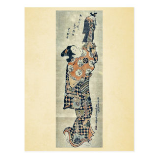 Playing with a puppet by Okumura, Masanobu Ukiyoe Postcard