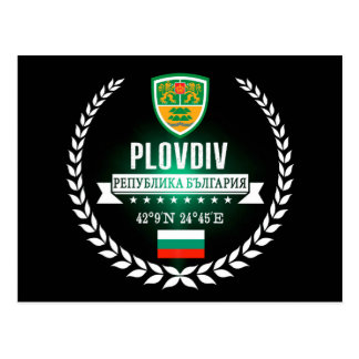 Plovdiv Postcard