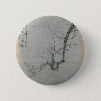 Plum Branch - Yi Yuwon 2 Inch Round Button