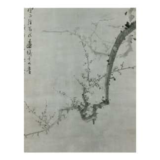 Plum Branch - Yi Yuwon Letterhead