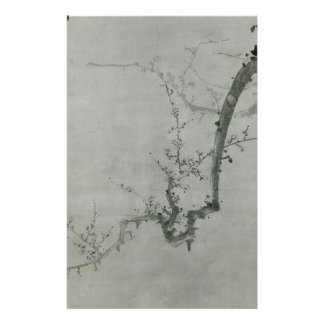 Plum Branch - Yi Yuwon Stationery