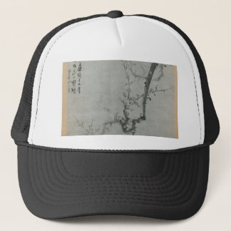Plum Branch - Yi Yuwon Trucker Hat