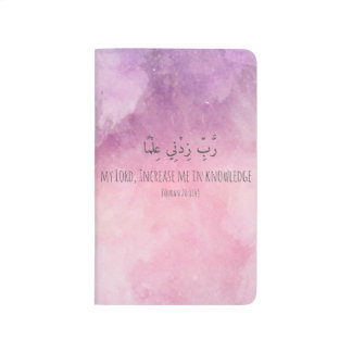 pocket journal pink with musa (as) dua