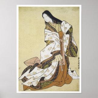 Poetess Ono Harunobu 1764 Poster