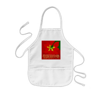 Poinsettia Kids Apron
