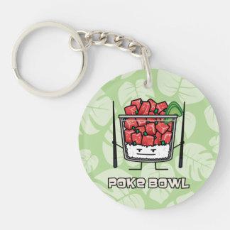 Poke bowl Hawaii raw fish salad chopsticks aku Keychain