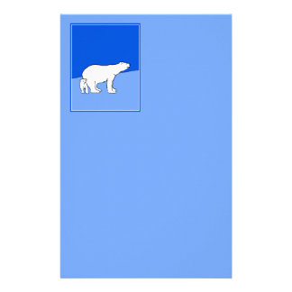 Polar Bear Mom and Cub Stationery