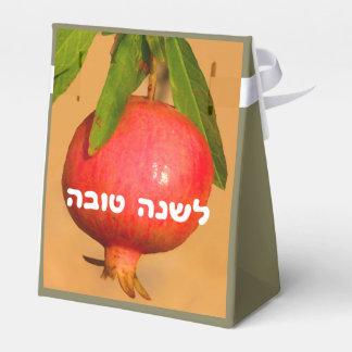 Pomegranate Rosh HaShana Party Favor Box