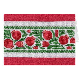 Pomegranates and silk notecard