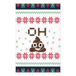 Poop emoji stationery
