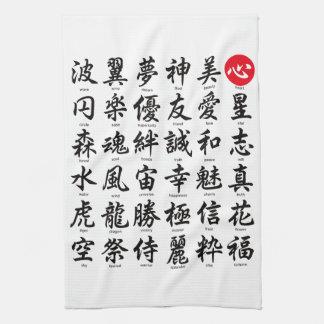 Popular Japanese Kanji Kitchen Towel