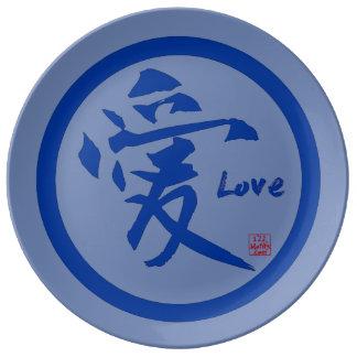 Porcelain plate | blue kamon with love kanji