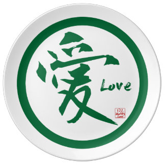 Porcelain plate | green kamon with love kanji