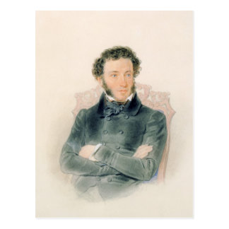 Portrait of Alexander Pushkin  1836 Postcard