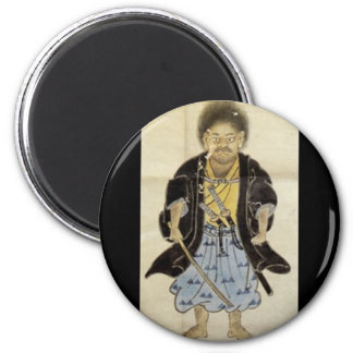 Portrait of Miyamoto Musashi as a boy, Edo Period 2 Inch Round Magnet