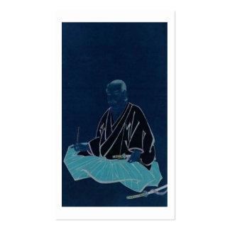 Portrait of Miyamoto Musashi. Edo Period. Pack Of Standard Business Cards