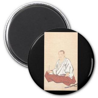 Portrait of Miyamoto Musashi, Edo Period 2 Inch Round Magnet