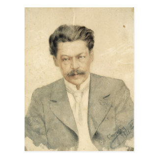 Portrait of the composer Anton Arensky Postcard