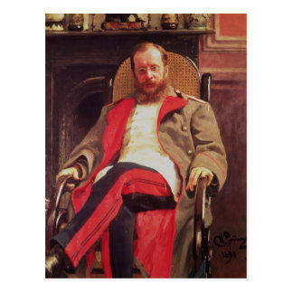 Portrait of Zesar Kjui , 1890 Postcard