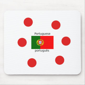 Portugal Flag And Portuguese Language Design Mouse Pad