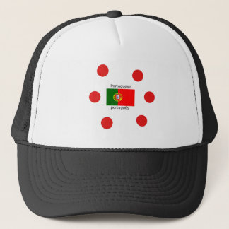 Portugal Flag And Portuguese Language Design Trucker Hat