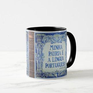 Portuguese Language Tile Mug
