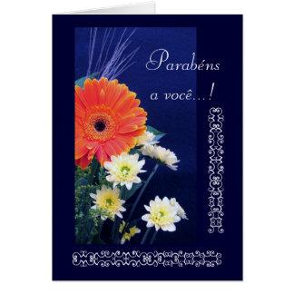 Portuguese: Parabéns! Daisy-Happy Birthday Card