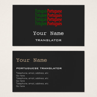 Portuguese Translator or Interpreter Business Card