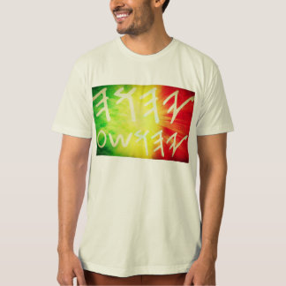 Positive Vibrations T-Shirt