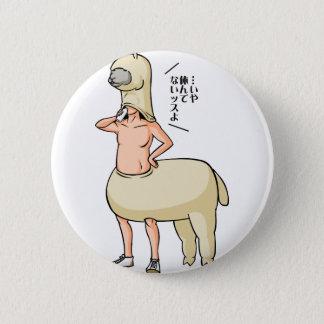 Possibility English story Nasu of alpaca Plateau 2 Inch Round Button